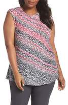Nic+Zoe Spiced Up Ruched Tank