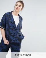 Asos Palm Jacquard Side Stripe Jacket