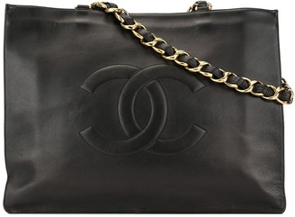 Chanel Pre Owned Jumbo XL chain shoulder bag