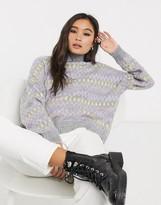 Bershka patterned pastel sweater in gray