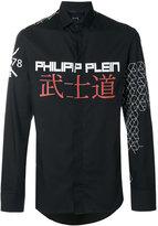 Philipp Plein sword skull print shirt
