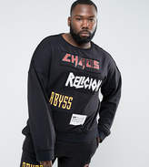 Religion PLUS Sweatshirt With Patches