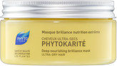 Phyto Phytokarite Ultra Nourishing Mask - Ultra Dry Hair