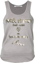 Theatre Products metallic lettering print tank - women - Cotton/Acrylic - One Size
