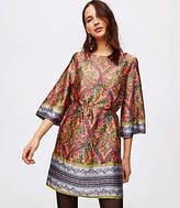 LOFT Petite Border Paisley Satin Dress