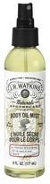 JR Watkins Coconut Body Mist - 6 oz