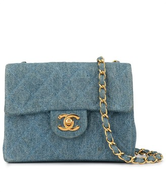 Chanel Pre Owned 1985-1993's quilted CC single chain shoulder bag