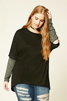 Forever 21 FOREVER 21+ Plus Size Cutout Elbow Top