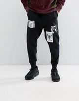 Asos Drop Crotch Jogger With Rips & Patches