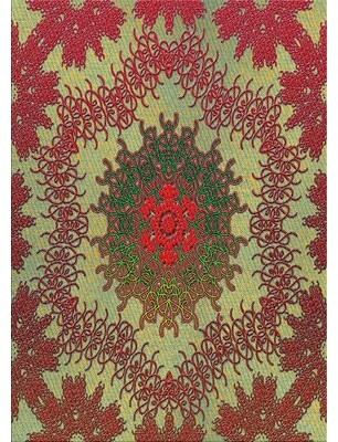 Latitude Run Judesa Patterned Red Green Brown Area Rug Rug Size Rectangle 4 X 6 Shopstyle