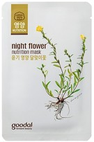 Goodal Night Flower (Evening Primrose) Nutrition Mask - 5 count