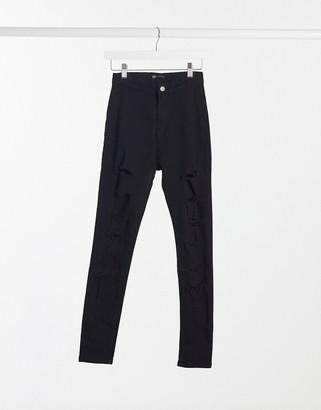 I SAW IT FIRST high waisted skinny slash jeans