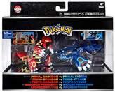 Pokemon Primal Trainer's Choice 2 Figure Set - Groudon & Kyogre