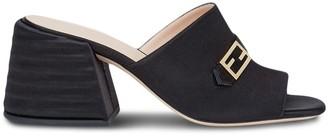 Fendi FF motif plaque slide sandals
