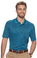 Haggar Men's Cool 18® Classic-Fit Performance Polo