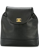 1994-1996 CC embroidered chain backpack