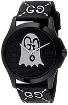 Gucci Unisex-Adult Watch YA1264018