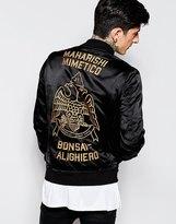 Maharishi Eagle Stadium Jacket - Black