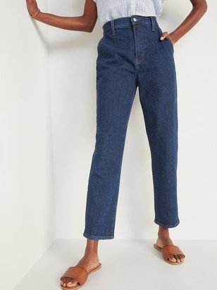 Old Navy Extra High-Waisted Sky Hi Straight Workear Jeans for Women