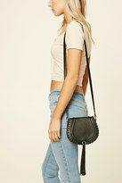 Forever 21 FOREVER 21+ Faux Leather Saddle Purse