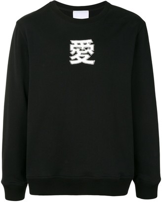 Ports V Long Sleeve Embroidered Logo Sweater