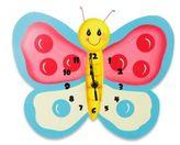 Teamson Magic Garden Butterfly Wall Clock