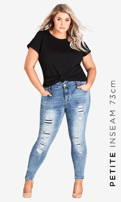 City Chic Asha Petite Patched Up Skinny Jeans