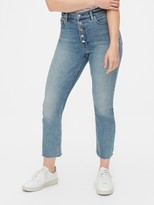 Gap High Rise Button-Fly Cigarette Jeans with Secret Smoothing Pockets
