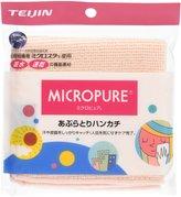 ni teijin Micro pure oil birds pink handkerchief (japan import)