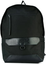 Kokon To Zai flap backpack - unisex - Nylon - One Size