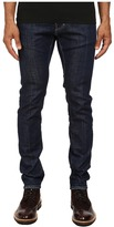 DSQUARED2 White Peaks Wash Cool Guy Jeans