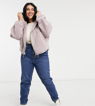 ASOS DESIGN Curve bonded fleece hooded jacket in lilac