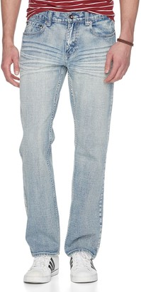 Urban Pipeline Men's Relaxed Straight MaxFlex Jeans