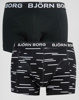 Bjorn Borg 2 Pack Trunks in Dash Print