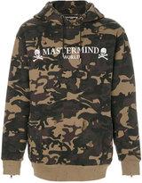 Mastermind Japan logo camouflage hoodie