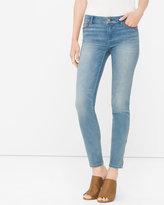 White House Black Market Leather Trim Skimmer Jeans