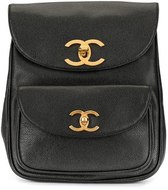 Chanel Pre Owned 1995 CC flap backpack