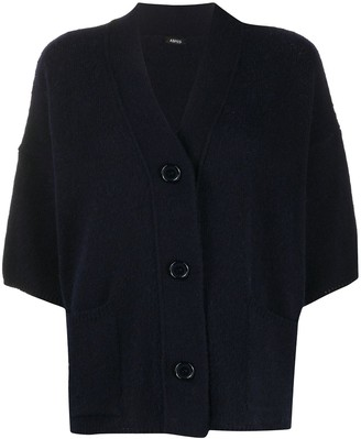 Aspesi Relaxed Short-Sleeve Cardigan