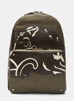 Valentino Men's Leather Panther Patch Backpack In Khaki