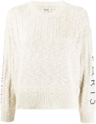Kenzo Cross-Stitch Logo Sweater