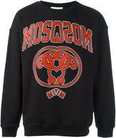 Moschino varsity logo print sweatshirt
