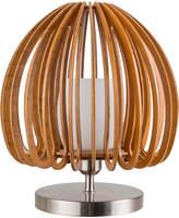 Surya Floki Table Lamp