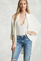 Forever 21 FOREVER 21+ Contemporary Cocoon Cardigan