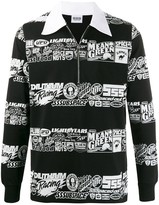 SSS World Corp printed polo jumper