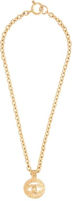 Chanel Pre Owned 1994 CC logo medallion pendant necklace