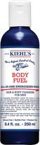 Kiehl's Kiehls Body fuel 250ml