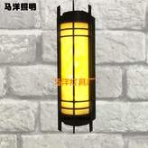 GAW Wall Sconce Lighting for Home-Indoor&Outdoor Wall Lights-Home Fashion Decoration and Necessary,220mm×630mm,110V & 120V