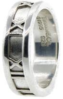 Tiffany & Co. Atlas Medium Ring