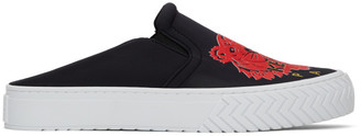 Kenzo Black Limited Edition Chinese New Year Neoprene K-Skate Mule Sneakers