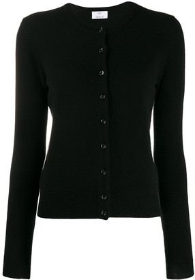 Allude Button-Up Cardigan